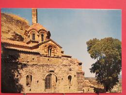 Grèce - Mistra - Notre Dame De Péribleptos - Excellent état - R/verso - Greece