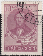Russland     ,   Yvert    .   589B      .     O    .        Gebraucht  .    /   .    Cancelled - Usados