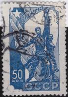 Russland     ,   Yvert    .   616   .     O    .        Gebraucht  .    /   .    Cancelled - Usados