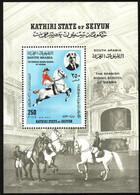 {AS011} ADEN / Seiyun 1967 Horses Spanish Riding School S/S MNH** Mi:Bl.10 12,00 Eur. - Jemen