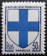 FRANCE Armoirie De Marseille N°1180 Neuf ** - 1941-66 Wapenschilden