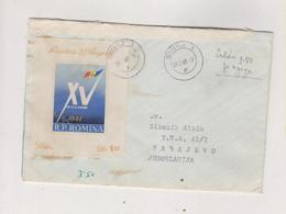 ROMANIA 1960 SIBIU Nice  Cover  To Yugoslavia - Covers & Documents