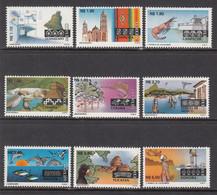 1993 Mexico Tourism States Birds Fish  Dolphins Set Of 9 MNH - Messico