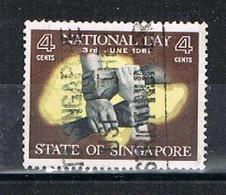 SINGA{PORE JL046 - 1965 4c Map Of Singapore Used - Singapore (1959-...)
