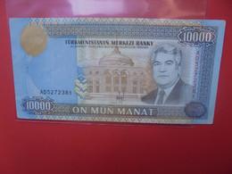 TURKMENISTAN 10.000 MANAT 1996 Circuler(B.21) - Turkmenistan
