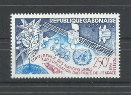 GABON  YVERT  503  MNH  ** - Gabon (1960-...)