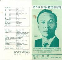 1I7  ---  COREE DU SUD Pour Monaco  Visite Du Président Du Vietnam - Korea (Zuid)
