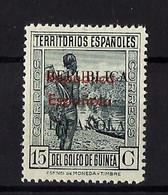 GUINEA **243G Nuevo Sin Charnela. Cat.65 € - Guinea Espagnole