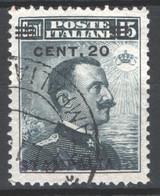 Egeo Stampalia 1916 Sass.8 O/Used VF/F - Ägäis (Stampalia)