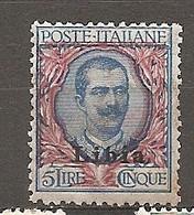 LIBIA - 1912 Yv. N° 12  Sass N° 11 I Tipo  *  5l  Cote 300 à  600€   BE 2 Scans - Libia