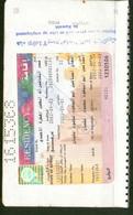 Kuwait Visa Stamp 2002 On Passport Page - Koeweit