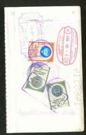 Kuwait Revenue Stamp 1997 On Passport Page 2D - 1D - Kuwait