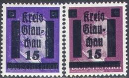 3224 ✅ War WWII WW2 Defins Hitler Soviet Occupation Zone Optd. Glauchau 1945 Germany 2v MNH ** Mi.5a/b 8,2ME - Zone Soviétique