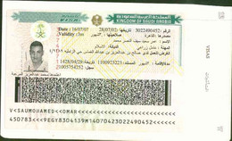 Saudi Arabia Visa Stamp On Passport Page - Saoedi-Arabië