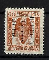 GUINEA **259E Nuevo Sin Charnela. Cat.10 € - Spanish Guinea