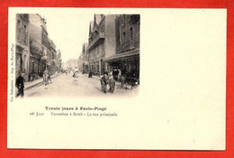 Trente Jours à Paris-Plage .16é Jour - Excursion à Berck - La Rue Principale - Berck