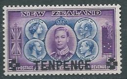 Nouvelle Zelande - Yvert N° 266 **   -  Lr32307 - Unused Stamps