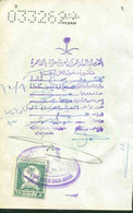 Saudi Arabia Revenue Stamp On Passport Page 20R - Saoedi-Arabië