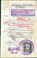 Saudi Arabia Revenue Stamp On Passport Page 20R - Arabia Saudita