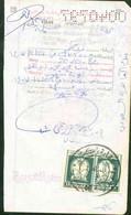Saudi Arabia Revenue Stamp On Passport Page 20R - 30R - Saoedi-Arabië