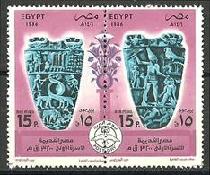 Egypt - 1986 - ( Post Day - Narmer Board, Oldest Known Hieroglyphic Inscriptions ) - MNH (**) - Poste Aérienne