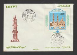 Egypt - 1982 - FDC - S/S - ( Al Azhar Mosque Millennium - Minaret ) - Strip Of 4 - Cartas