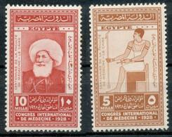 EGYPTE - Congres International De Médecine - 1928 - Neuf - Unused Stamps