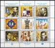 Yougoslavie Joegoslavie 1995 Yvertn° 2558-65 *** MNH Cote 10 Euro Chess échec - Ungebraucht
