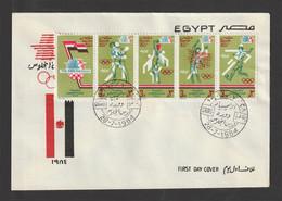 Egypt - 1984 - FDC - ( 1984 Summer Olympics, Los Angeles - Sports ) - Cartas