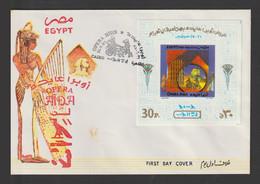 Egypt - 1987 - FDC - S/S - ( Opera Aida, By VERDI At Al Ahram Pyramids, Giza ) - Cartas