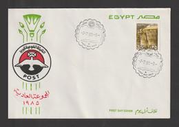 Egypt - 1985 - RARE - ARE - FDC - ( Definitive Issue ) - Cartas