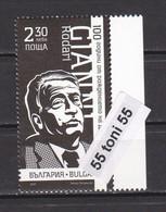 2020 Gianni Rodari - 100 Years Since Birth - Stamp- MNH Bulgaria / Bulgarie - Nuevos