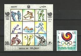 Egypt - 1988 - ( Summer Olympics Seoul 1988 ) - Stamp & S/S - MNH (**) - Nuevos