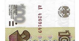 (Billets). Russie Russia. 100 R 1997 Modification 2001 N° AA 4269149 UNC - Russie