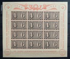 11096 -   Bloc No 16  Centenaire Du Timbre 1943 ** Neuf MNH - Blokken