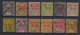 Hoi Hao - 1901 - N°Yv. 1 à 6 Et 8 à 13 - Type Groupe - 12 Valeurs - Oblitéré / Used - Oblitérés