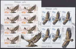 ABKHAZIA 2019 EUROPA CEPT NATIONAL BIRDS .SET 2 MS MNH Not Dental - 2019