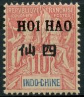Hoi-Hao (1903) N 20 * (charniere) - Neufs