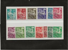 SERIE PREOBLITEREE N° 106 A 118 NEUVE SANS CHARNIERE -ANNEE 1953-59- COTE : 110 € - 1953-1960