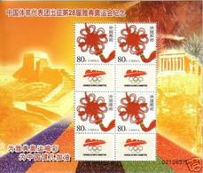 Olympics 2008 - History - CHINA - Sheet MNH - Verano 2008: Pékin