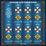 Е150 RUSSIA 2012 1565 State Awards Of The Russian Federation. Order Of Saint George - Nuevos