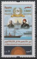 Emission Commune France Egypte Egypt Joint Issue 2019 150ème Anniversaire Du Canal De Suez - Gemeinschaftsausgaben