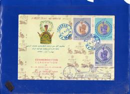 ##(DAN2011)-IRAN 1967 - Coronation  Of SHAHANSHAH ARYAMEHR And EMPRESS FARAH FDC Cover - Iran