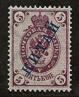 Russie 1899-1904 N° Y& :  4 ** - China