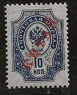 Russie 1899-1904 N° Y& :  6 * - China