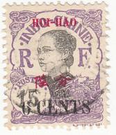 HOI-HAO -1914 - N° YT 71 - 6c/15 Violet - Timbre Indochine 1919 - Oblitéré - Used Stamps