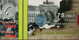Russia, 2019, II World War, LENINGRAD, 25 Rbl Rubels Rubles In Special Pack - Russia