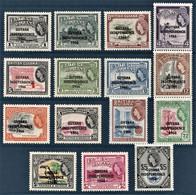 """1966-67 Guyana Definitives Ovpt """"Independence 1966"""": Birds, Fish, Landscapes, Industries Set (** / MNH / UMM) - Guyana (1966-...)"""