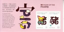2019 Christmas Island Year Of The Pig Souvenir Sheet  MNH @ BELOW FACE VALUE - Christmas Island