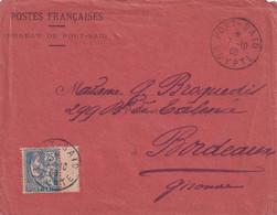 PORT-SAÏD (Egypte) 25 Cts YT N°28 Sur Lettre Des Postes Françaises Du Bureau De Port-Saïd Pour Bordeaux Du 7/10/1906 - Lettres & Documents